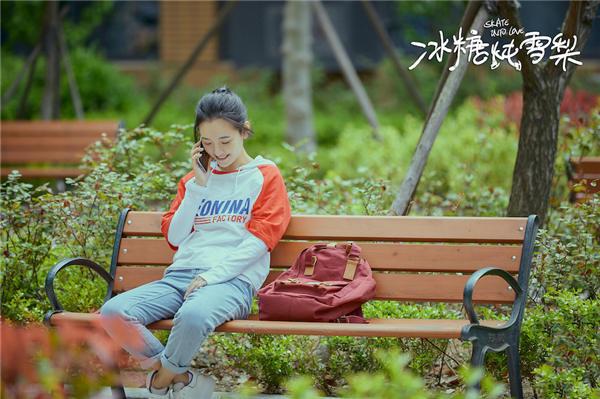 1吴倩饰棠雪.jpg