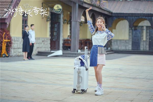 6何宣林饰夏梦欢.jpg